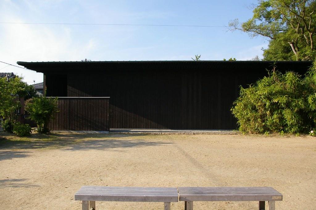 Minamidera 南寺 Art House Project Works James Turrell