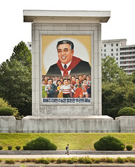 Eternal President Kim Il Sung and Children