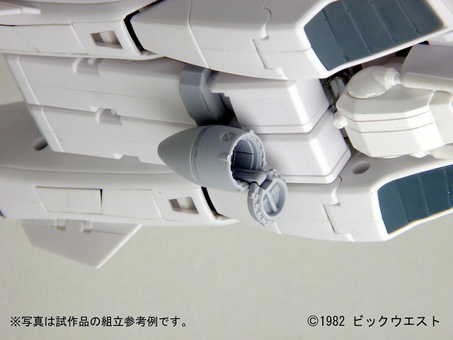 1/60 VF-1A,VF-1J,VF-1S No paint kit