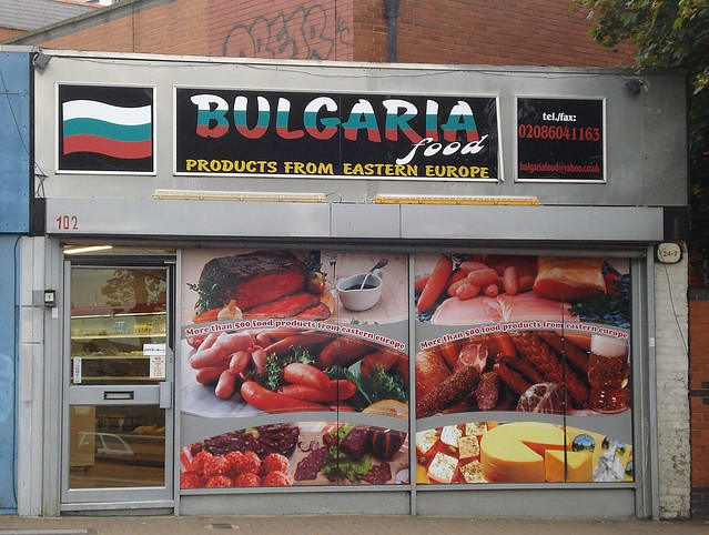 Bulgarian Food Store Fort Lauderdale