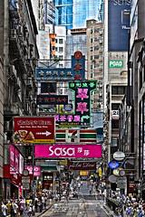 D'Aguilar Street, Hong Kong (德己立街)