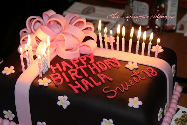 Happy Birthday Mohammed Cake