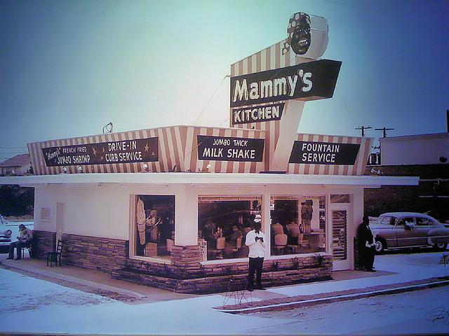 Mammy 39 s kitchen myrtle beach sc flickr photo sharing for R kitchen south carolina