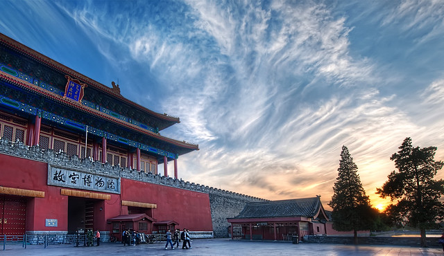 Approaching the Forbidden City