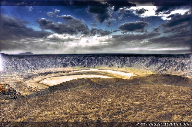 Al Wahba Crater