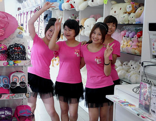 Pink Salesgirls