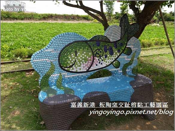 嘉義新港_板陶窯20110814_R0041442