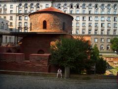 Sofia's Rotonda