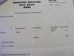 Receipt to Taman Cahaya