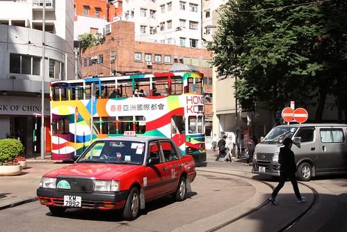 Taxis and trams at Shau Kei Wan.