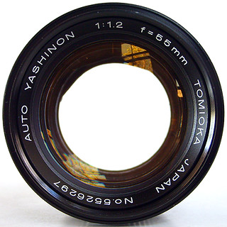 TOMIOKA-YASHINON-1.2 55MM-00