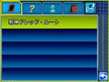 th_ss03_01a