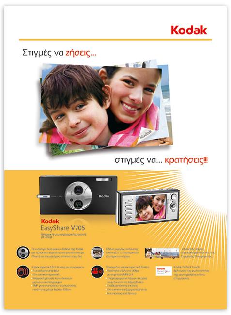 KodakV705-Ad