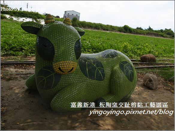 嘉義新港_板陶窯20110814_R0041438