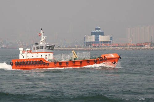 "Explosive carrying vessel ""Eversafe No. 1"" off West Kowloon in Hong Kong"