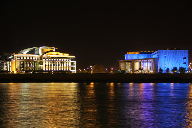 The Hungarian National Theatre and the Palace of Arts at night