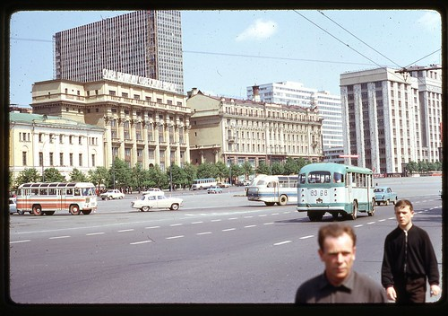 From Alexander Gardens, Moscow, 1969
