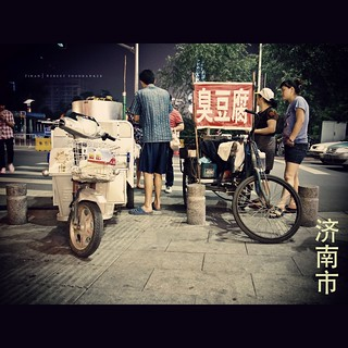 TRAVEL : Jinan 1/12