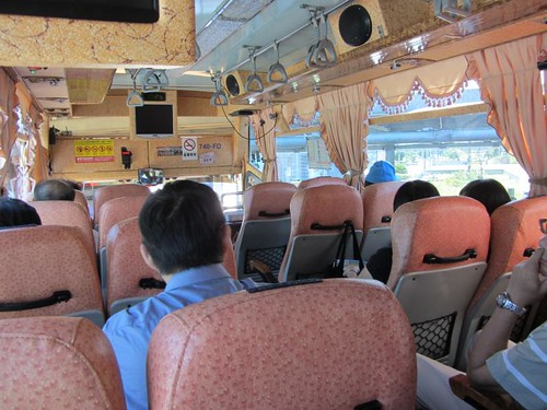 Taoyuan Bus
