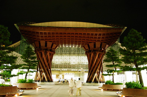 """Tsuzumi (drum) Gate"""