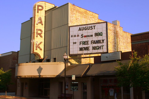 Park Theatre - McMinnville, TN