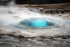 Strokkur about to explode