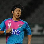 sagan tosu photo