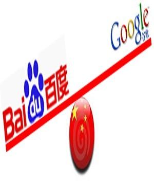 baidu和google对收录的略微不同