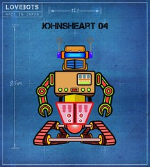 johnsheart robot 04