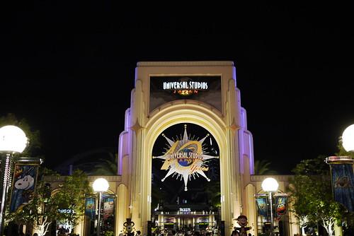 Universal Studios Japan Osaka barrios