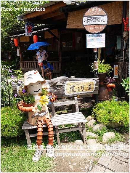 嘉義新港_板陶窯20110814_R0041457