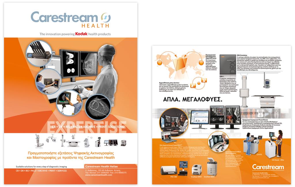 Carestream-Ads