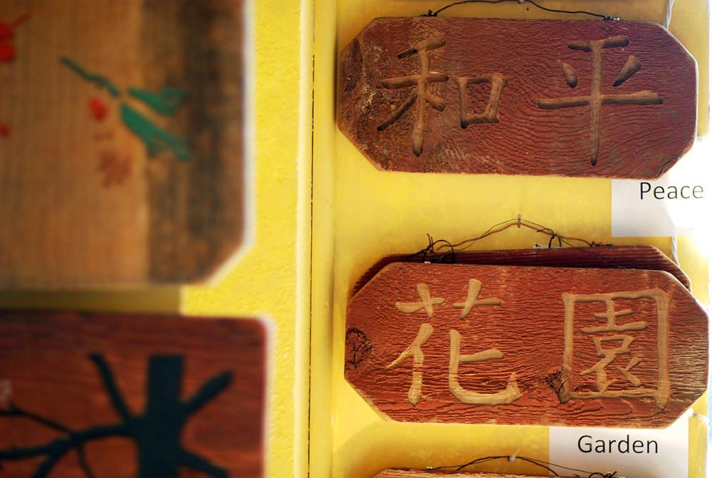 art and craft for kindergarten