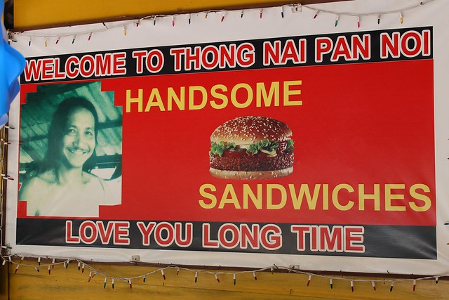 These sandwiches had better live up to their advertising...