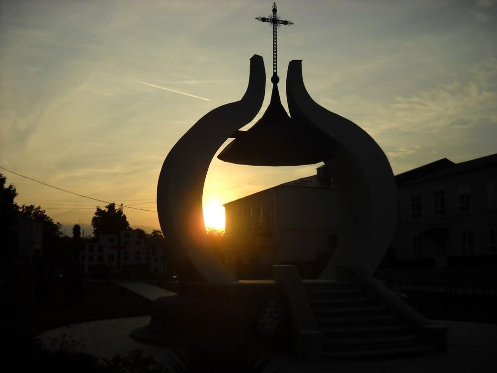 Memorial Varnita