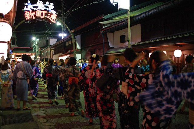 Gujo odori all night