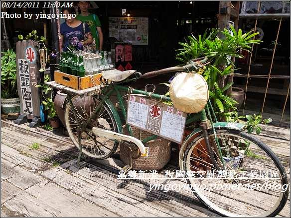 嘉義新港_板陶窯20110814_R0041456