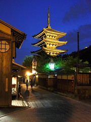 Twilight  Blue  in  Kyoto     #3  / Kyoto Yasaka Pagoda / 京都東山  トワイライト・ブルー