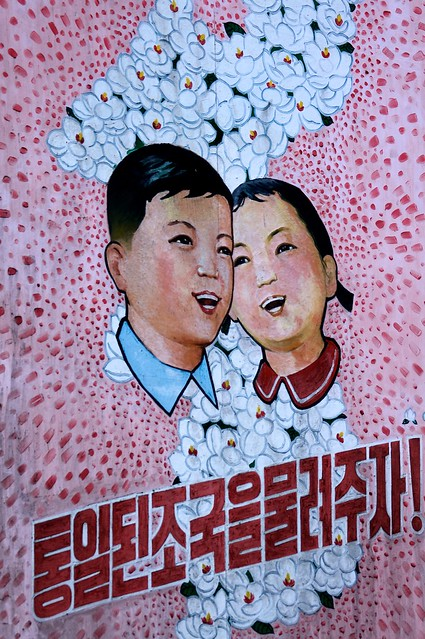 Peaceful Unification Kaesong Propaganda