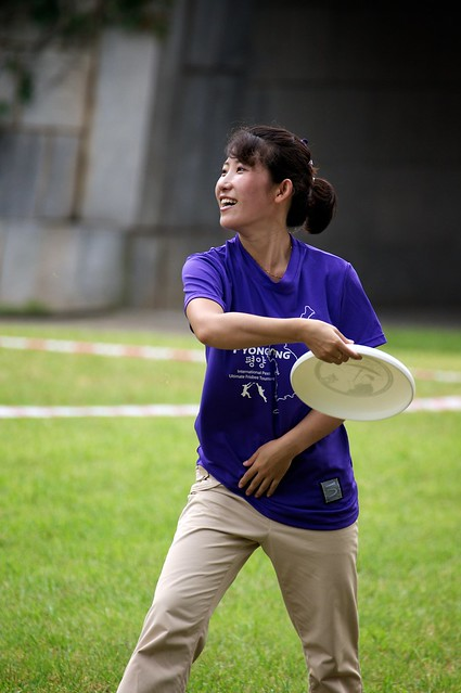 Ultimate Frisbee North Korea