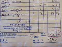 Receipt verified by Pn Yip CY