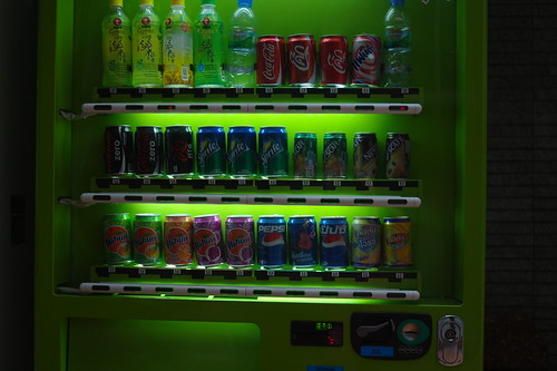 Vending Drink Machine