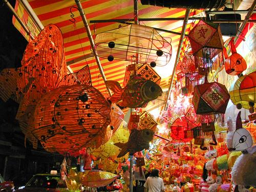 mid autumn festival, mooncake, recipe, hong kong, chinese lanterns