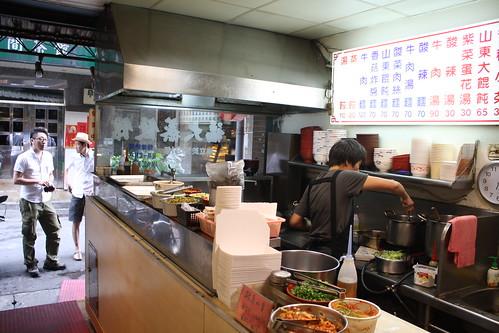 [台湾2.5] 福大山東蒸餃大王の店内の様子