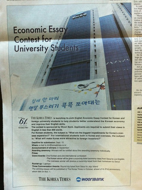 economics essay contest Advice on strategies for domestic banks amid the rapidly changing financial environment dominated this year's english essay contest hosted by the korea times and.