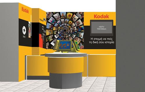 KodakRetail-for-PublicStores