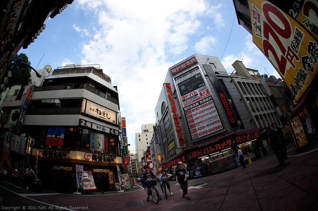 Shinjuku moratorium #3