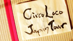 Promo: Circoloco Japan Tour at World, Kyoto / 11.11.2011 on Vimeo by selective pressure +