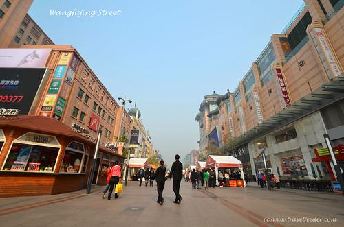 Wangfujing1