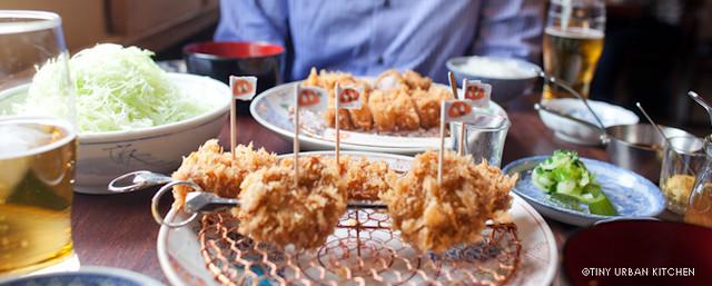 5-piece tonkatsu tasting